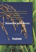 Development of Agricultural Industry and Local Community Empowerment in Managing Sustainable Agricultural Resources in Southeast Asia : Case Study Thailand