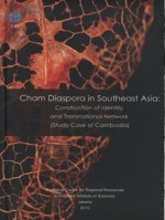 Cham diaspora in Southeast Asia: Construction of Identity and Transnational Network (Study Case of Cambodia)