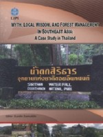 Myth, Local Wisdom, and Forest Management In Southeast Asia: A Case Study In Thailand